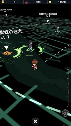 奴隷区 The RPG -ドレイクエスト-のおすすめ画像3