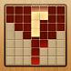 ウッドブロックパズル1010-無料ブロックパズルクラシック