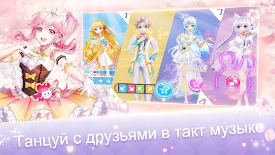 Sweet Dance(RU) v12.1 Mod Menu [Autodance Bubble & Always Perfect on Easy/Normal Taiko] 6