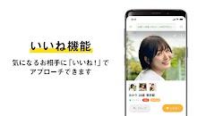 ユーブライド- 婚活・恋活・まじめな出会い・登録無料の恋愛結婚マッチングアプリのおすすめ画像3