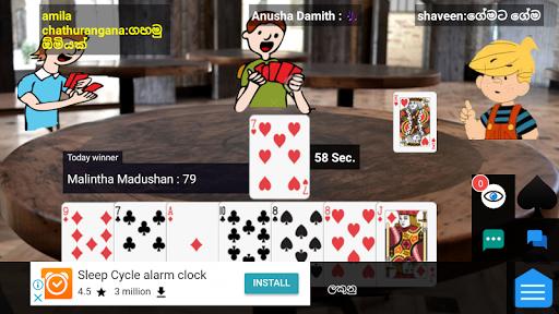 Omi online - Sri Lankan card game 10.4 screenshots 2