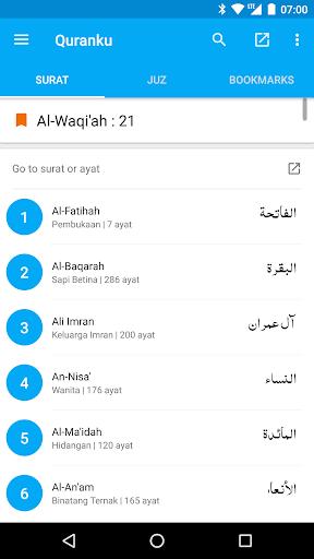 Quranku - Al Quran Indonesia and English  screenshots 1