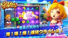 スーパーラッキーカジノ ~ オーシャンモンスター、スロット、サイコロ、ポーカーのおすすめ画像3