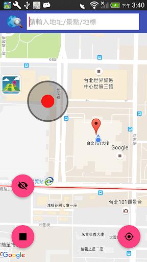MapWalker - Fake GPS / Fly GPS V1.4.10 Screenshots 1