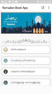 Ramadan Book