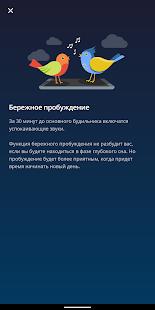 Будильник, секундомер и таймер (бесплатно) Screenshot