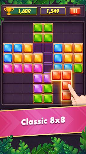 Block Puzzle 2020 1.1 screenshots 1