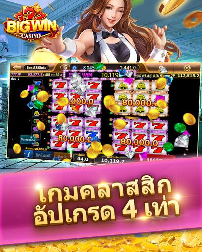 777 Big Win Casino 1.6.0 screenshots 4