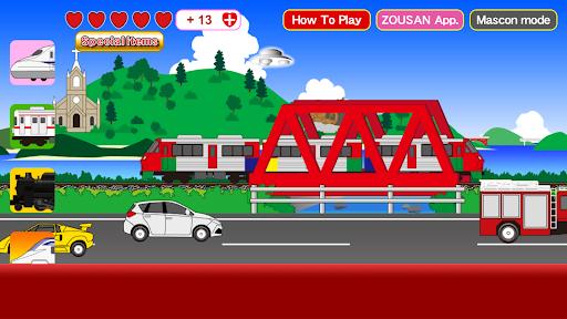 TrainClangClang  screenshots 4