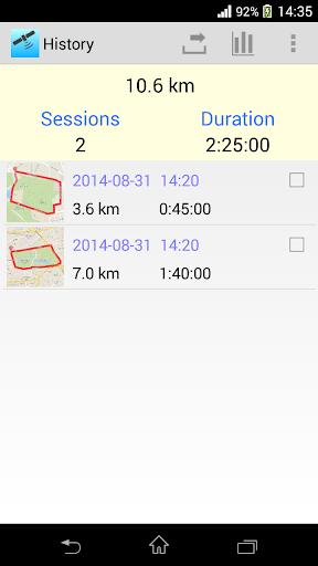 GPS Logger ss2