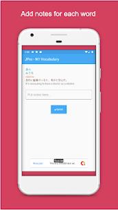 Free JLPT Vocabulary N1 – JLPT Từ vựng N1 – N1 Tango 4