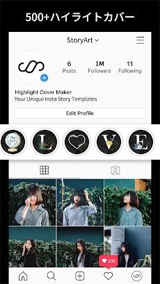 StoryArt - Instagram用のInstaストーリーエディタのおすすめ画像4