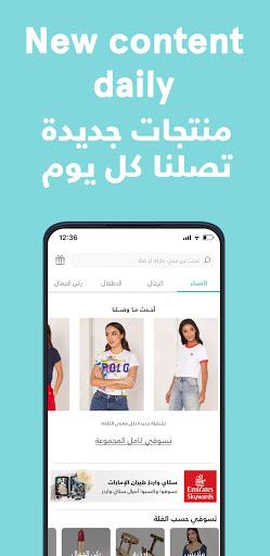 Namshi Online Fashion Shopping modavailable screenshots 5