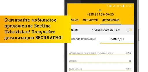 Beeline Uzbekistan APK 0