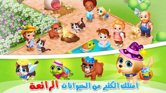 Download Family Farm Seaside for mobile 3