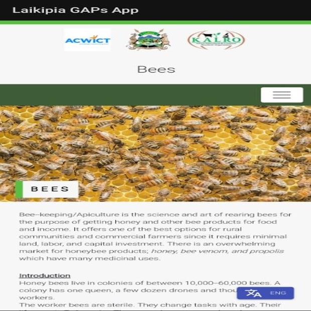 Laikipia Gaps screenshot 9