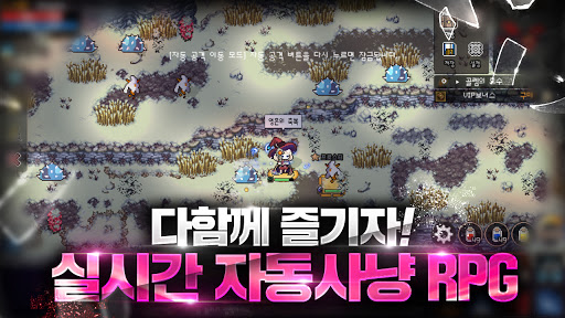 ub79cub4dcuc624ube0cuc2a4ud53cub9bf : 2D MMORPG android2mod screenshots 12