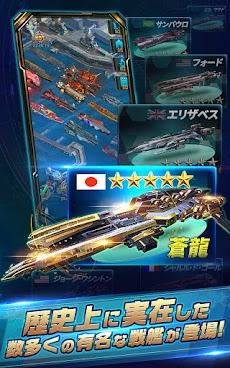 戦艦ファイナルのおすすめ画像4