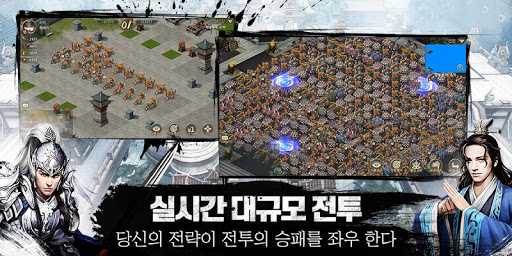 uc0bcuad6duc9c0K:ub274 uc5d0uc774uc9c0 apkpoly screenshots 4
