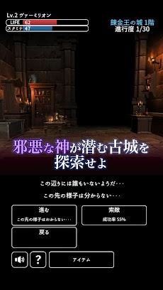 ダーク オブ アルケミスト - アイテム錬金RPG -のおすすめ画像2