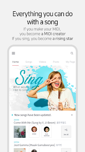 SingVana 1.2.1 screenshots 1