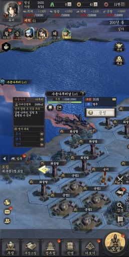 uc0bcuad6duc9c0Global  screenshots 8