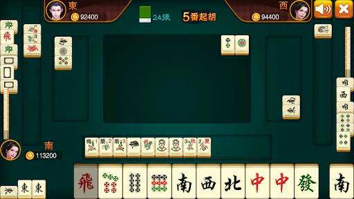 Malaysia Mahjong 2.4 screenshots 1
