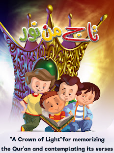Image For UsraTV Watch Entertaining Educational Cartoons Versi 7.202.1 16