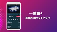 音楽・ポッドキャスト聴き放題アプリ無料♥MixerBox   MP3プレーヤーアプリダウンロードのおすすめ画像3