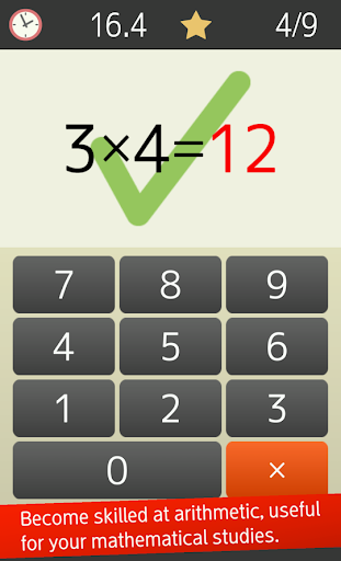 Multiplication table (Math, Brain Training Apps) 1.5.1 screenshots 2