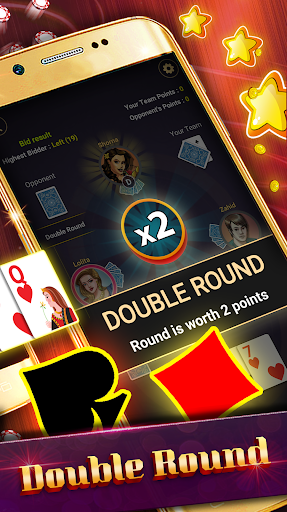 29 Card Game ( twenty nine ) Offline 2020 5.32 screenshots 15