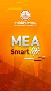 Smart Life  Apps For Pc – How To Download It (Windows 7/8/10 And Mac) 1