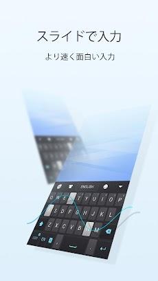 GOキーボード 無料きせかえ顔文字 (かおもじ) パックのおすすめ画像5