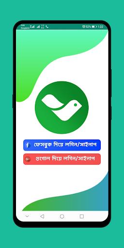 BINGO QUIZE android2mod screenshots 2