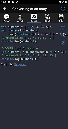 Code Recipes screenshots 3