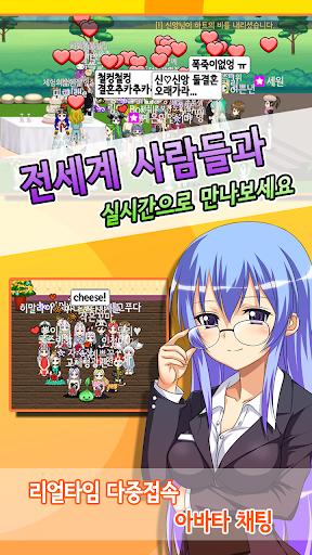 Coy Chat, SogonSogon apkpoly screenshots 2