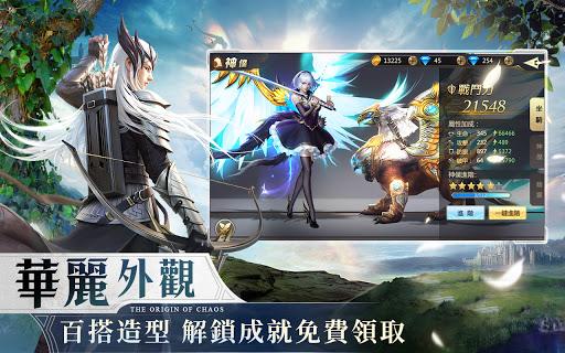 u6df7u6c8cu8d77u6e90M 0.1.24 screenshots 3