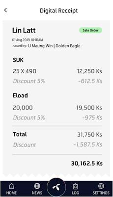 Telenor Myanmar Eagle Appのおすすめ画像3