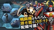 World at Arms~艦隊バトル~のおすすめ画像5