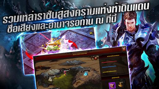 MU Origin-TH android2mod screenshots 13
