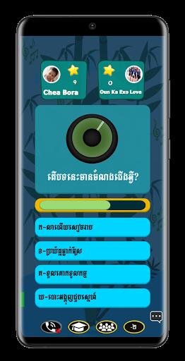 Khmer Song Quiz 3.0.1 screenshots 8