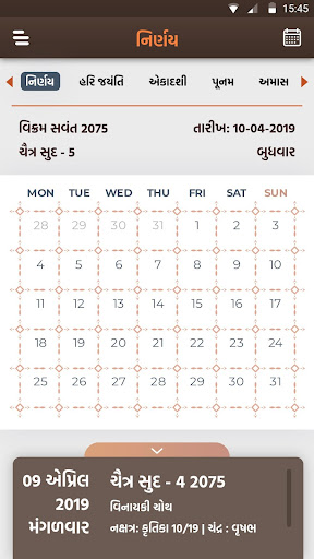 Baps Calendar 2022.Vadtal Dham Nirnay Calendar 2021 22 By Shree Swaminarayan Mandir Vadtal Google Play Japan Searchman App Data Information