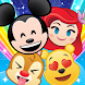 ディズニー emojiマッチ - Androidアプリ