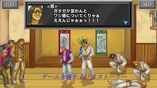 武闘双神のおすすめ画像4
