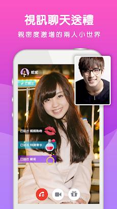 聊咩-最速交友平台 flirt , chatのおすすめ画像4