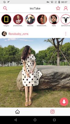 InsTake for Instagram - ビデオと写真のダウンロードのおすすめ画像2