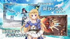 Lost Crown~亡国の姫と竜騎士の末裔~(ロストクラウン)のおすすめ画像3