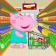 com.kidgame.supermarket