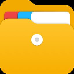 Gestionnaire de fichiers - Pro libère de l'espace