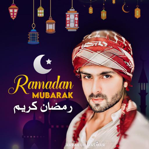 Ramadan Mubarak Photo Frames 2021